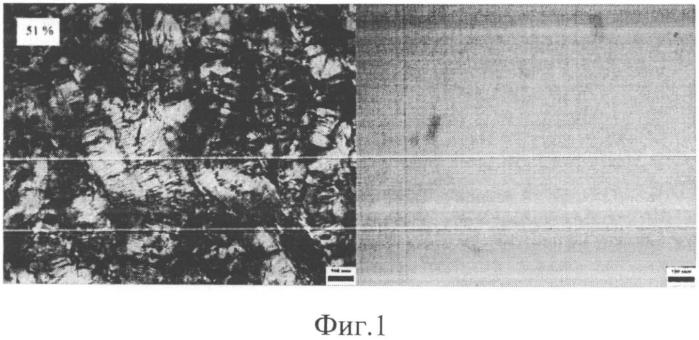 Состав жидкокристаллического ионного электролита