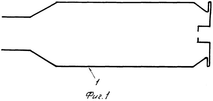 Гильза и способ ее изготовления (варианты)