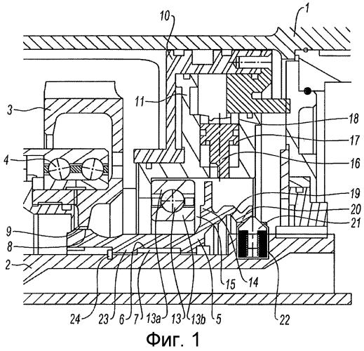 Устройство разъединения под нагрузкой для блока передачи механической мощности