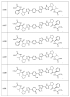 5,5-конденсированные ариленовые или гетероариленовые ингибиторы вируса гепатита с