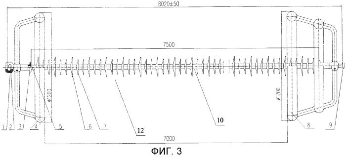 Подвесной изолятор и группа подвесных изоляторов
