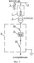 Распределительная электрическая сеть