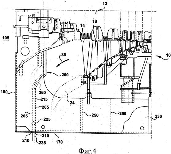 Выпускной патрубок для паровой турбины и способ снижения выпускных потерь в выпускном патрубке паровой турбины