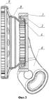 Обойма подшипника для привода осевого перемещения