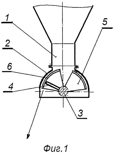 Формовочный ширококовшевой пескомет