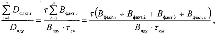 Устройство для непрерывного контроля во времени суммарной дозы магнитного поля частотой 50 гц