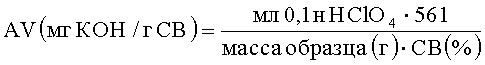 Способ получения содержащего третичные аминогруппы (мет)акрилатного сополимера свободнорадикальной полимеризацией в растворе