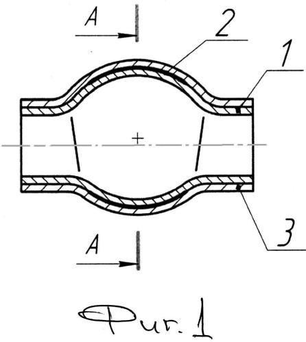 Трубчатый переходник для соединения трубопроводов из разнородных металлов