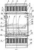 Индуктор для измельчения минерального материала