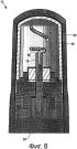Беспроводное полевое устройство или адаптер беспроводного полевого устройства со съемным антенным модулем