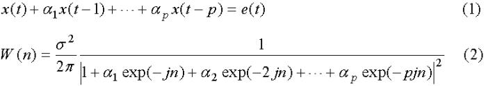 Способ кодирования, кодер, способ определения величины периодического признака, устройство определения величины периодического признака, программа и носитель записи