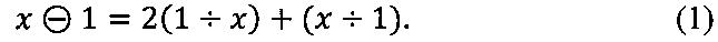 Многозначный логический элемент обратного циклического сдвига
