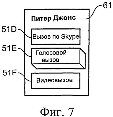 Устройство, способ, компьютерная программа и пользовательский интерфейс