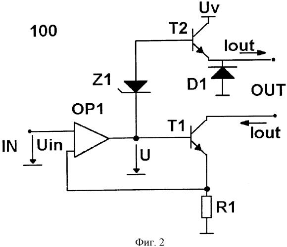 Выходной токовый каскад с автоматическим активно-пассивным переключением