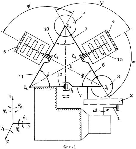 Пространственный турбулентный смеситель