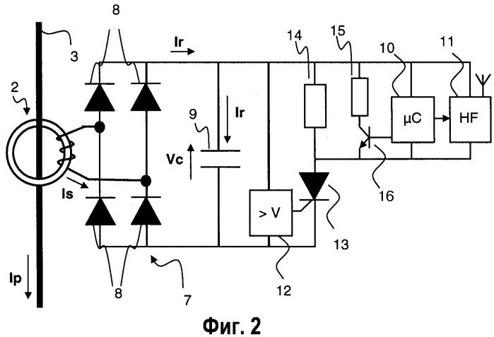 Устройство и способ измерения электрической мощности