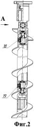 Устройство для вращательного погружения секций рабочего инструмента в грунт и секция рабочего инструмента для этого устройства