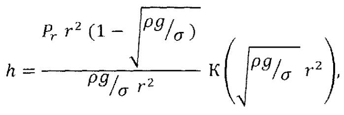 Способ измерения поверхностного натяжения