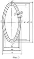 Несущая конструкция с решеткой из овальной трубы