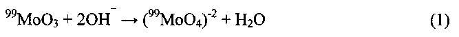 Способ получения радиоизотопа молибден-99