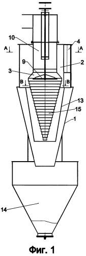 Пылеуловитель и выходное устройство пылеуловителя