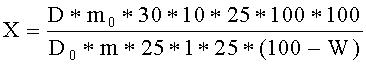 Способ количественного определения флавоноидов в желчегонном сборе № 3