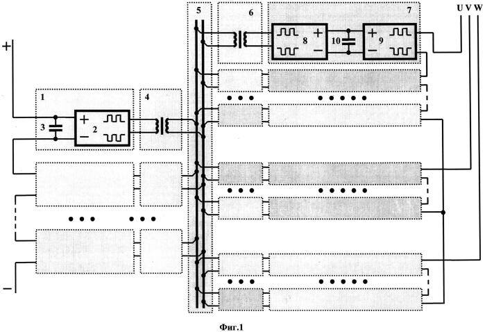 Многоуровневый преобразователь электроэнергии для питания синхронных и асинхронных двигателей от источника высокого постоянного напряжения