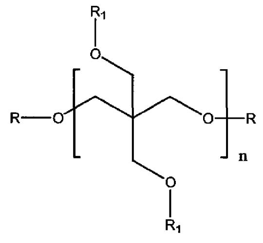 Холодильное масло и композиции с хладагентом на основе диоксида углерода