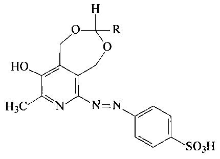 Антагонисты пуринорецепторов на основе новых производных пиридоксина