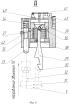 Устройство раскрытия плоских крупногабаритных конструкций космического аппарата