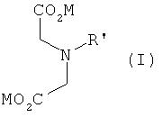 Способ изготовления порошка, содержащего одну или несколько комплексообразующих солей