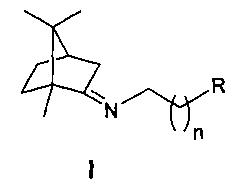 Иминопроизводные камфоры - эффективные ингибиторы репродукции вируса гриппа (штамм a/california/07/09 (h1n1)pdm09)