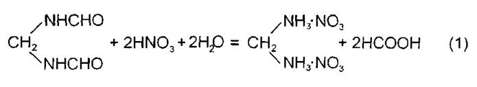 Способ получения динитрата метилендиамина