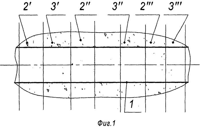 Способ поинтервальной кислотной обработки горизонтальной скважины, эксплуатирующей карбонатный коллектор