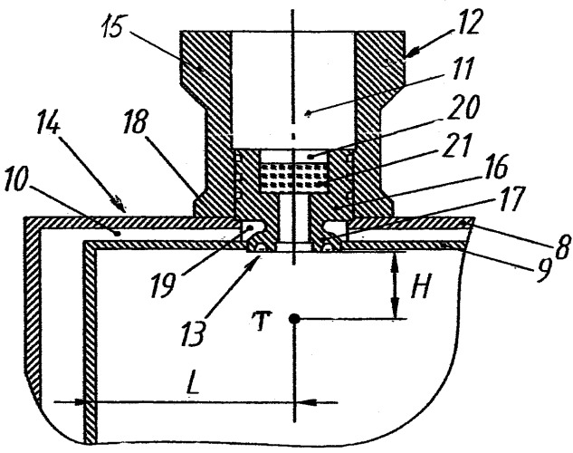 Камера жидкостного ракетного двигателя или газогенератора