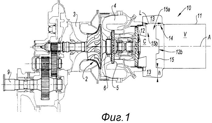 Устройство выброса газа из газотурбинного двигателя и газотурбинный двигатель