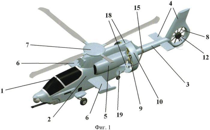 Скоростной комбинированный вертолет