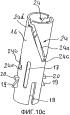 Устройство для автоматической инъекции двух доз лекарственного вещества