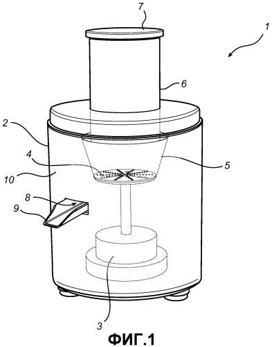 Измельчающий диск для кухонного комбайна и кухонный комбайн, содержащий измельчающий диск