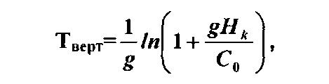 Способ измерения координат дна многолучевым эхолотом