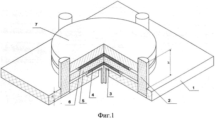 Кассета для сплавления элементов силовых полупроводниковых диодов