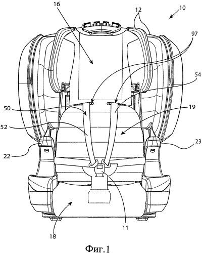 Детское кресло, выполненное с возможностью прикрепления к автомобильному сиденью (варианты), и способ его изготовления (варианты)