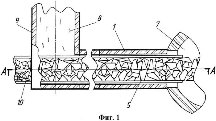 Способ нагрева металлошихты для сталеплавильной печи и газоход для отвода печных газов из рабочего пространства печи