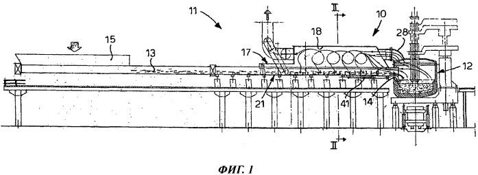 Устройство для подачи и предварительного нагрева садки металла для плавильной установки