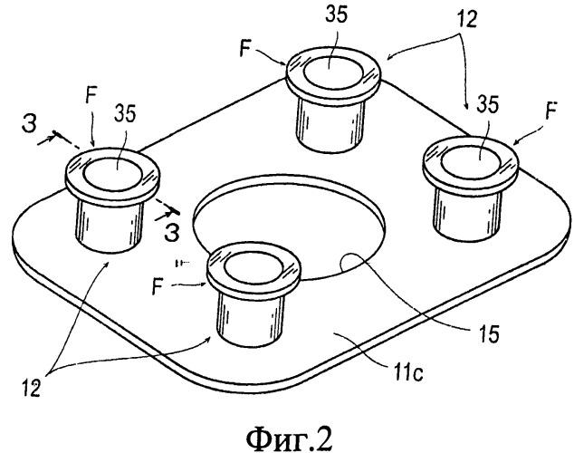Элемент, выполненный как единое целое с втулкой, и способ его изготовления