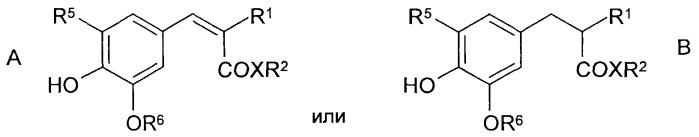 Композиции, содержащие циклические пептиды, и способы их применения