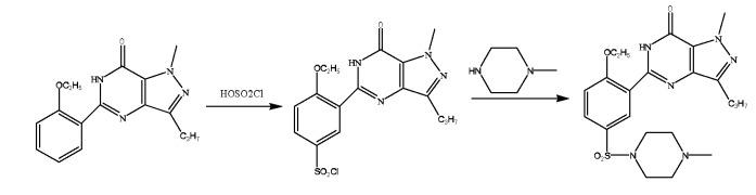 Пиразолопиримидоновое соединение для лечения эректильной дисфункции