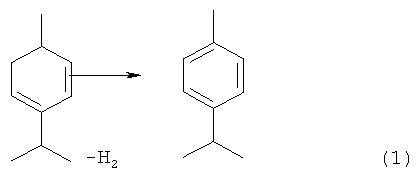 Способ превращения альфа-пинена в пара-цимол с использованием цеолитового катализатора