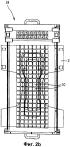 Способ определения содержания влаги в адсорбирующем гигиеническом изделии и устройство для осуществления этого способа