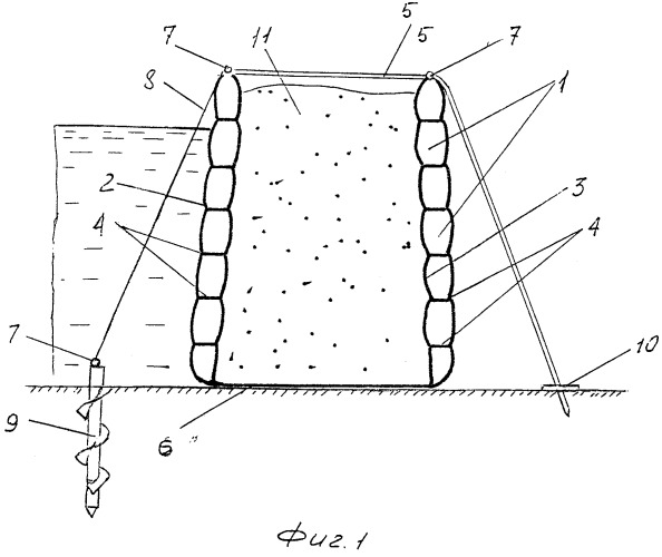 Гидротехническое оградительное сооружение